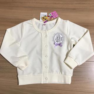 ディズニー(Disney)の新品タグ付き100長袖薄手カーディガンディズニープリンセスアリエル⑨(カーディガン)
