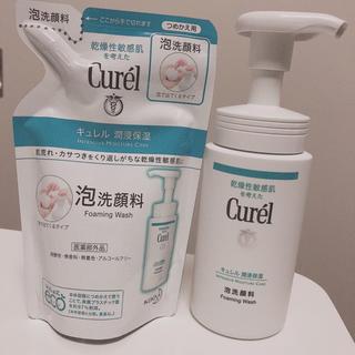 キュレル(Curel)のキュレル 泡洗顔 + 詰め替え用セット(洗顔料)