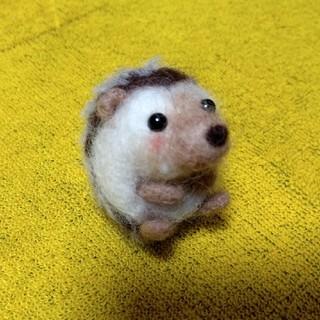羊毛フェルト ハリネズミ(ぬいぐるみ)