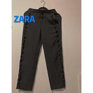 ザラ(ZARA)のZARA 黒いパンツ(ラッフル)(パンツ)