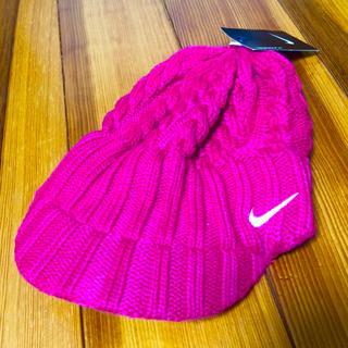 ナイキ(NIKE)のNIKEゴルフニット帽レディース新品(ニット帽/ビーニー)