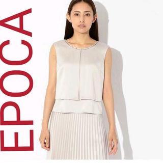 エポカ(EPOCA)のEPOCA ホワイトブラウス 38880円(シャツ/ブラウス(半袖/袖なし))