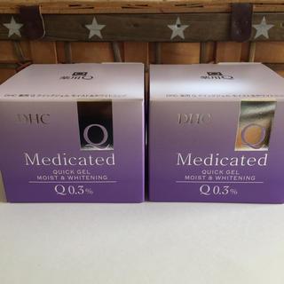 ディーエイチシー(DHC)の送料無料 DHC薬用Qクイックジェル モイスト&ホワイトニング 2個セット(オールインワン化粧品)