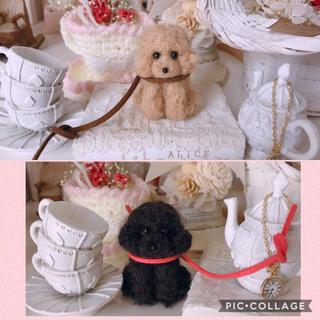 羊毛フェルト 犬 2セット特別価格!リピ様1100円(ぬいぐるみ)