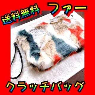 【送料無料】ファークラッチバッグ(クラッチバッグ)