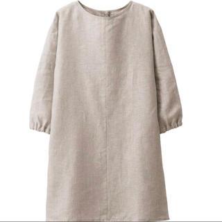 ムジルシリョウヒン(MUJI (無印良品))の新品⭐︎無印良品 麻平織り 割烹着 生成り(収納/キッチン雑貨)
