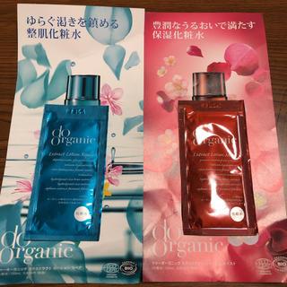 ドゥーオーガニック(Do Organic)のドゥーオーガニック♡化粧水サンプル(化粧水 / ローション)