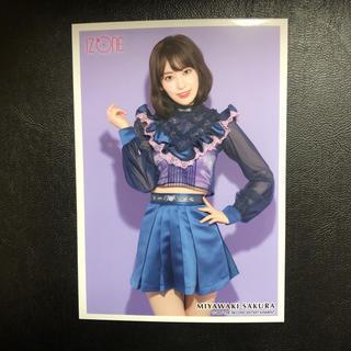 エイチケーティーフォーティーエイト(HKT48)の咲良 生写真 Ver.1(K-POP/アジア)