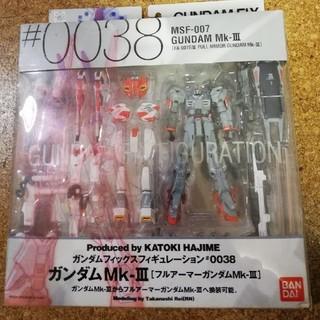 BANDAI - ガンダムフィックスフィギュレーション#0038新品未開封フルアーマー希少Mk-Ⅲ