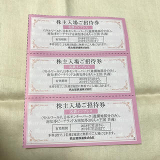 名鉄株主優待✳︎ビーチランド リトルワールド 他  3枚(遊園地/テーマパーク)