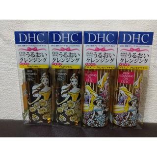 ディーエイチシー(DHC)のDHC 薬用 ディープクレンジングオイル うるおいクレンジング 【4本】(クレンジング / メイク落とし)