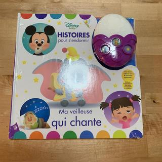 ディズニー(Disney)のディズニーヒストリー☆フランス語☆音あり(絵本/児童書)