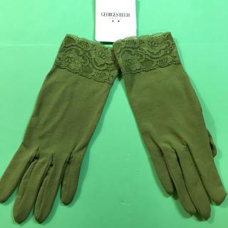 ジョルジュレッシュ(GEORGES RECH)のGEORGES.RECH......UV手袋……新品未使用(手袋)