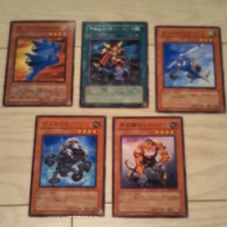 遊戯王カード5枚セット(その他)