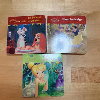 ディズニー(Disney)のディズニー絵本☆3冊セット☆フランス語(絵本/児童書)