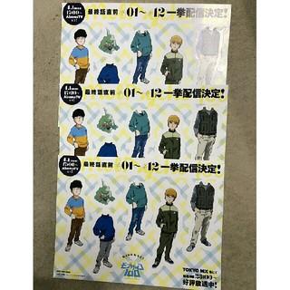 バンダイ(BANDAI)のモブサイコ100 アニメジャパン チラシ3枚セット(印刷物)