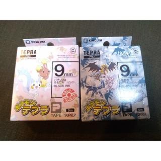 キングジム(キングジム)の【新品】ポケモン テプラPRO テープカートリッジ 9mm幅2セット(テープ/マスキングテープ)