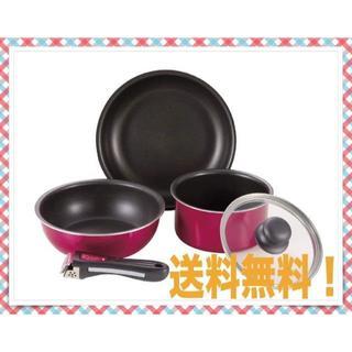 パール金属 フライパン 鍋 5点 セット IH対応 フッ素加工 レッド(鍋/フライパン)