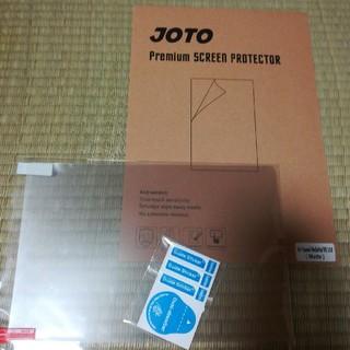 MediaPad M5 10.8 / 10 Proアンチグレア フィルム