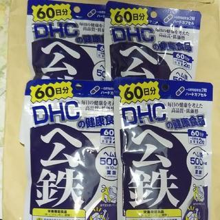 ディーエイチシー(DHC)の【完売御礼】DHC ヘム鉄 60日分×4袋 賞味期限2021.12(その他)