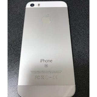 iPhone - iPhoneSE 64GB SIMフリー 美品 3/24迄