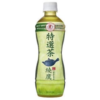 コカ・コーラ - 【送料無料】 [トクホ] コカ・コーラ 特茶 綾鷹 特選茶 500ml 24本