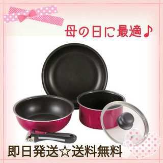 【新生活応援SALE】フライパン 鍋 5点 セット IH対応 フッ素加工(鍋/フライパン)
