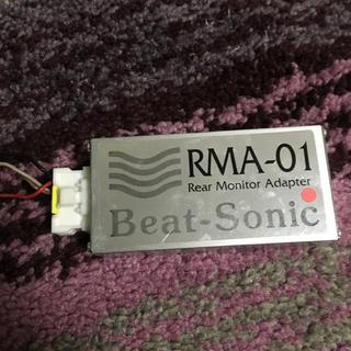 ビートソニック RMA-01 アルファード10 リアモニター 増設キット(カーナビ/カーテレビ)