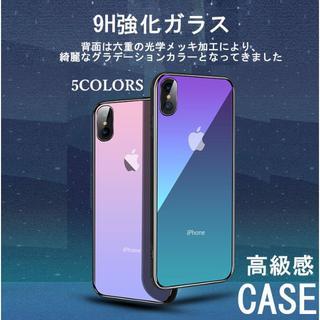 86351ff369 iPhoneケース 強化9Hガラスケース グラデーション TPUバンパー(iPhoneケース)