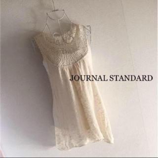 ジャーナルスタンダード(JOURNAL STANDARD)のJOURNAL STANDARD 透かし編みノースリニット 綿麻(ニット/セーター)