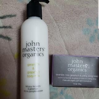 ジョンマスターオーガニック(John Masters Organics)のジョンマスターオーガニック ボディミルク 新品(ボディローション/ミルク)