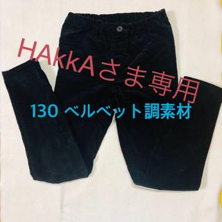 ジーユー(GU)のパンツ 130 GU 美品(パンツ/スパッツ)