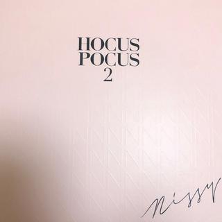 トリプルエー(AAA)のNissy にっしー HOCUSPOCUS2 アルバム(ミュージシャン)