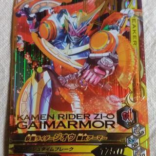 カメンライダーバトルガンバライド(仮面ライダーバトル ガンバライド)のガンバライジング RT4-008 SR 仮面ライダージオウ 鎧武アーマー(その他)