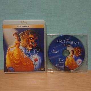 ディズニー(Disney)の【新品・未再生】美女と野獣☆ブルーレイ(正規ケース付き)(キッズ/ファミリー)