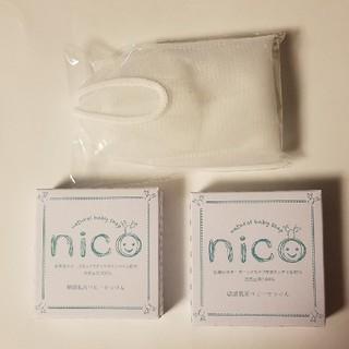 nico石鹸(ボディソープ / 石鹸)