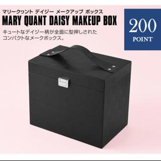 マリークワント(MARY QUANT)のマリークワントメイクアップボックス(その他)