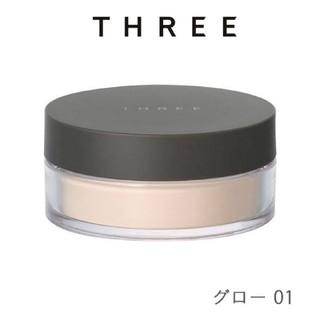 スリー(THREE)のTHREE スリー アルティメイトダイアフェネス ルースパウダー グロー 01(フェイスパウダー)