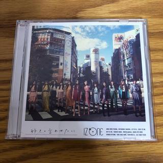 エイチケーティーフォーティーエイト(HKT48)のI*ZONE IZONE 好きと言わせたい 初回A盤(K-POP/アジア)