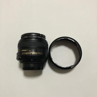 Nikon - AF-S NIKKOR 50mm 1:1.4G Nikon