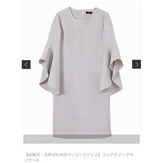 ガール(GIRL)のGIRL 結婚式 袖あり ワンピース(ひざ丈ワンピース)