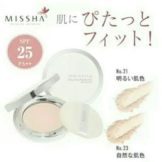 ミシャ(MISSHA)の【新品未使用】ミシャ フィッティングウェアパウダーパクト #21ライトベージュ(フェイスパウダー)