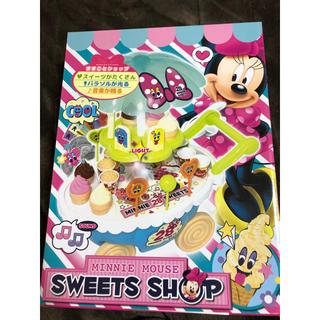 ディズニー(Disney)のミニーちゃん  おもちゃ(知育玩具)