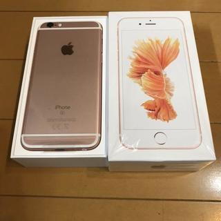iPhone - iPhone 6s ローズゴールド 32GB simフリー 新品 未使用