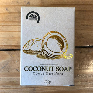 【新品未使用】ココナッツソープ 無添加石鹸(ボディソープ / 石鹸)