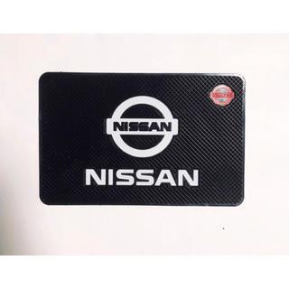 NISSAN滑り止めマット(車内アクセサリ)
