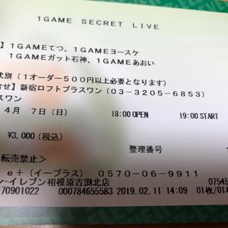 1game  secret Live(トークショー/講演会)