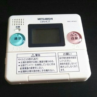 三菱電機 - 三菱温水器リモコン