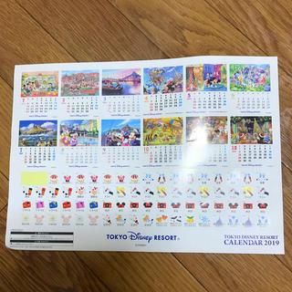 ディズニー(Disney)のディズニーカレンダーシール(カレンダー/スケジュール)