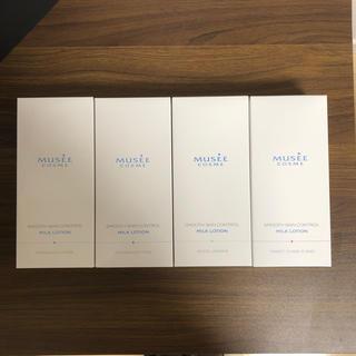 MUSEE 薬用スムーススキンコントロール ミルクローション (ボディローション/ミルク)
